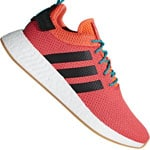 adidas Originals NMD_R2 Summer Sneaker Trace Orange